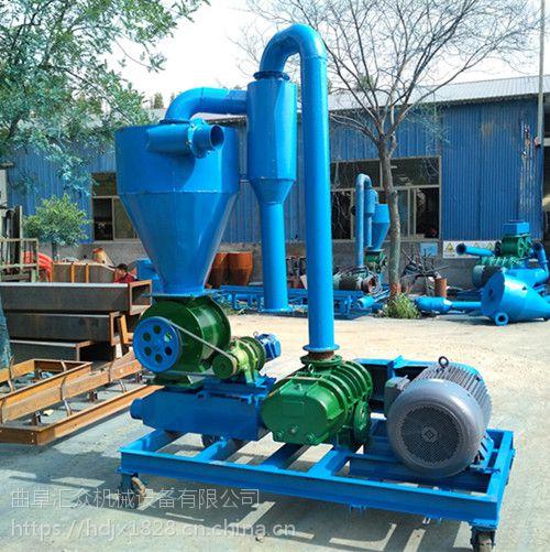 全新气力吸粮机定做知名 工业车间专用气力散料输送机泸州