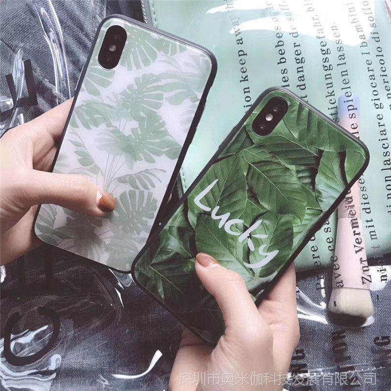 ins冷淡风清新芭蕉叶iPhonex 手机壳钢化 玻璃苹果6 手机壳日韩女