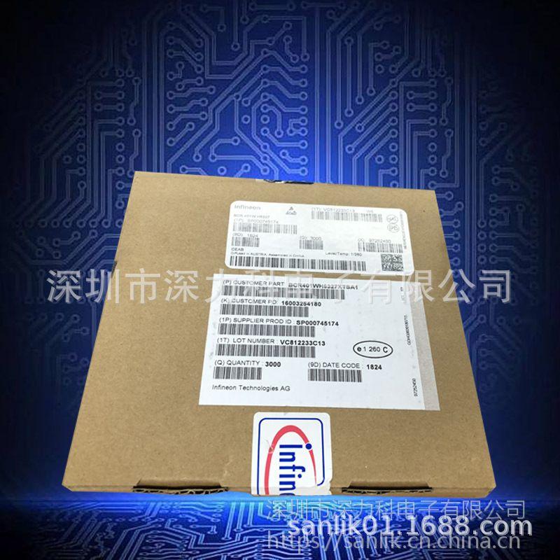 BCR430U 原装 集成电路 低压降 LED驱动芯片 IC SOT-23-6