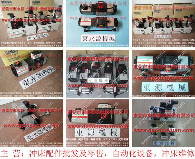 �W泰瑞克AIR-HYDRAULIC ,ST-P16�_�P 超�荷故金���障
