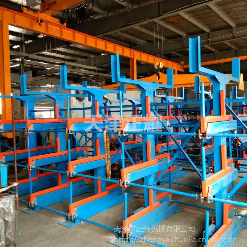 悬臂伸缩式管材货架安装 悬臂吊机配套使用 钢材存放架