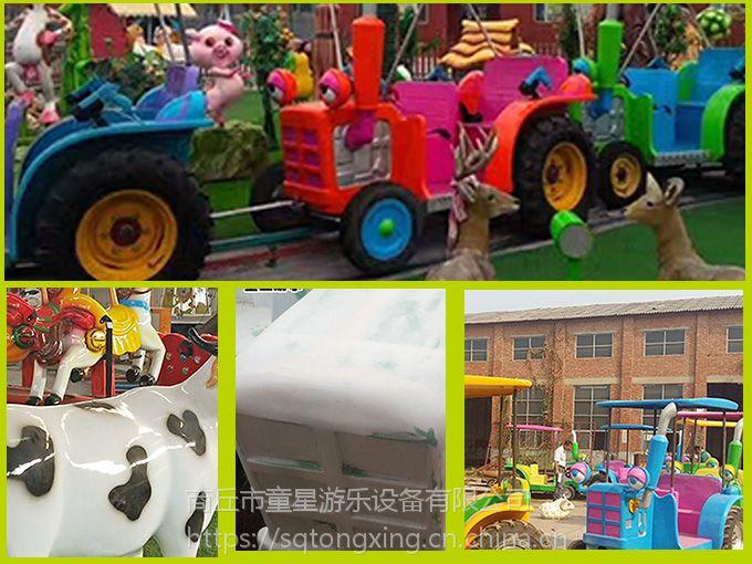 大型户外游乐设备阳光农场商丘童星厂家是你正确的选择