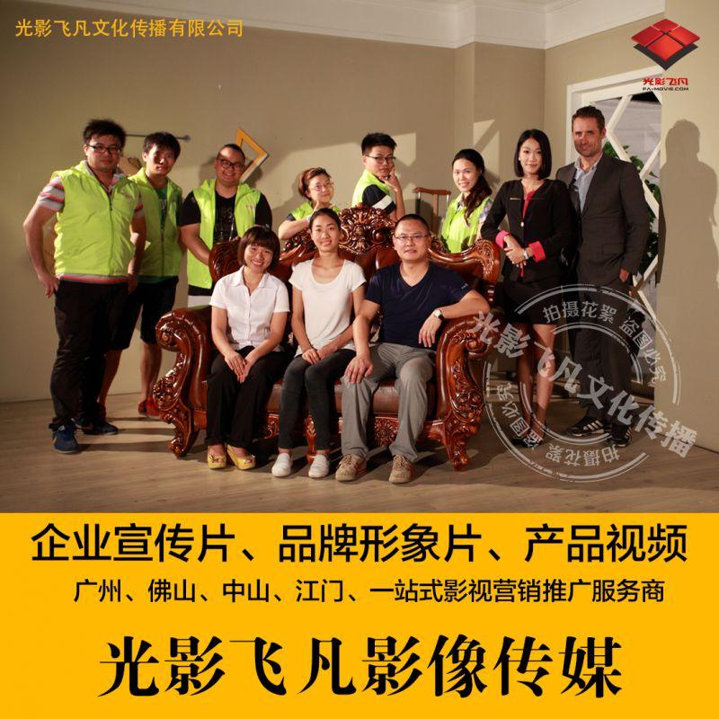 淘宝备战双十一11.11产品首图视频拍摄微淘猜你喜欢佛山广州中山江门影视广告电商G-031