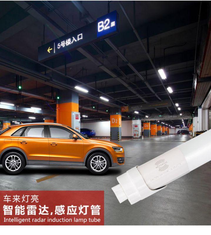 地下车库照明节能改造效果图 陕西昕诺飞照明