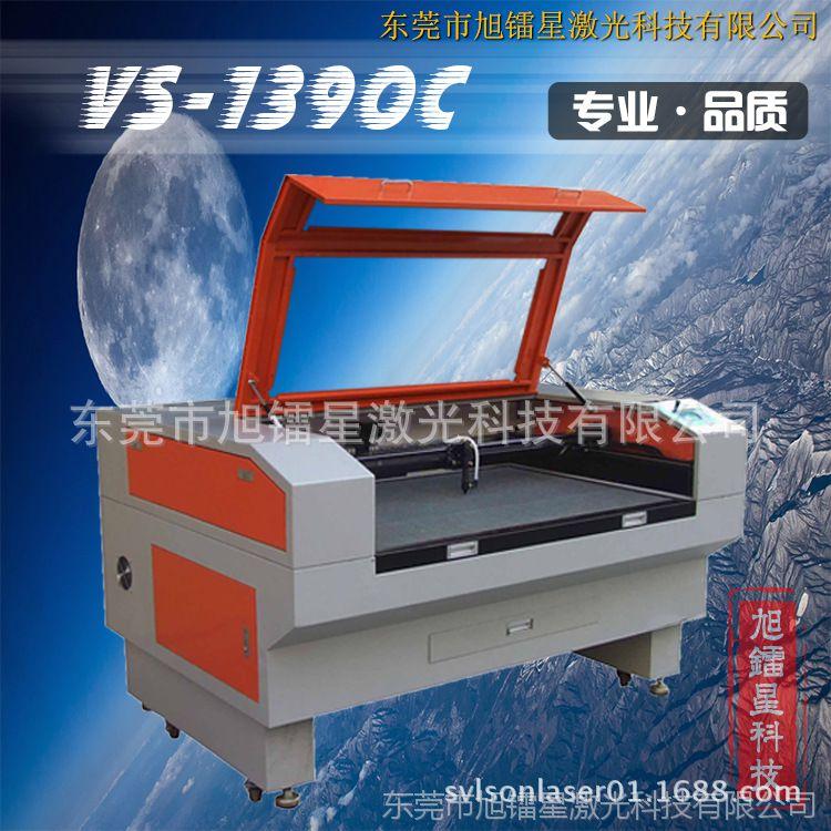 1390发光字激光切割设备 亚克力激光切割机 广告材料激光雕刻机