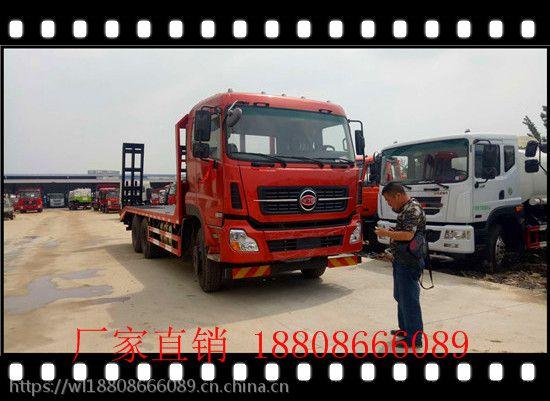 厂价直销一拖福德牌LT5250TPBABC0后双桥3.0L玉柴270马力挖机平板运输车