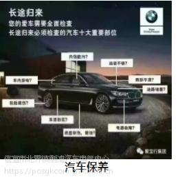 信宜小车空调不制冷-汽车空调常见故障维修