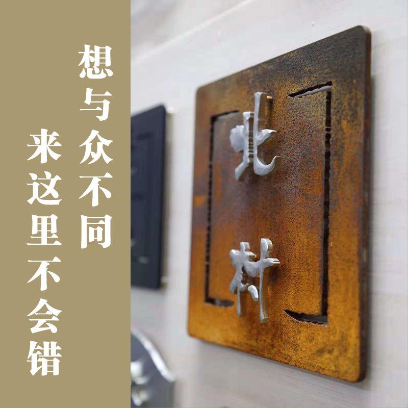 铜板浮雕铸艺标识北京厂家
