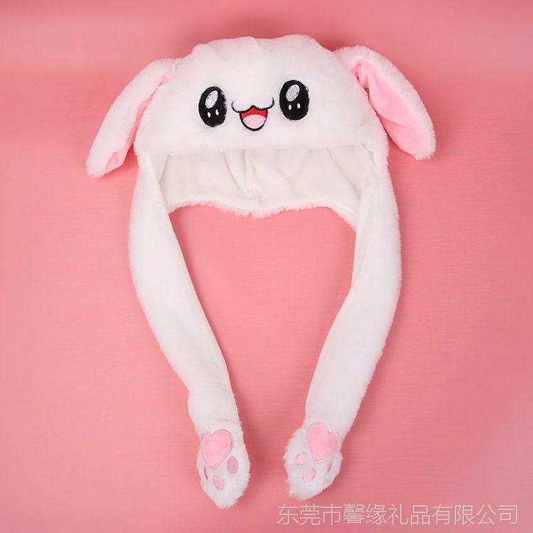 耳朵雷锋动的厂家兔表情帽可爱日记网早上耳朵包表情问好动画念的帽子图片