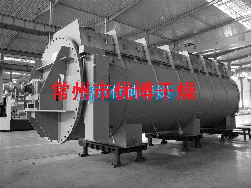 污泥干化机污泥脱水机污泥干化设备污泥干燥机