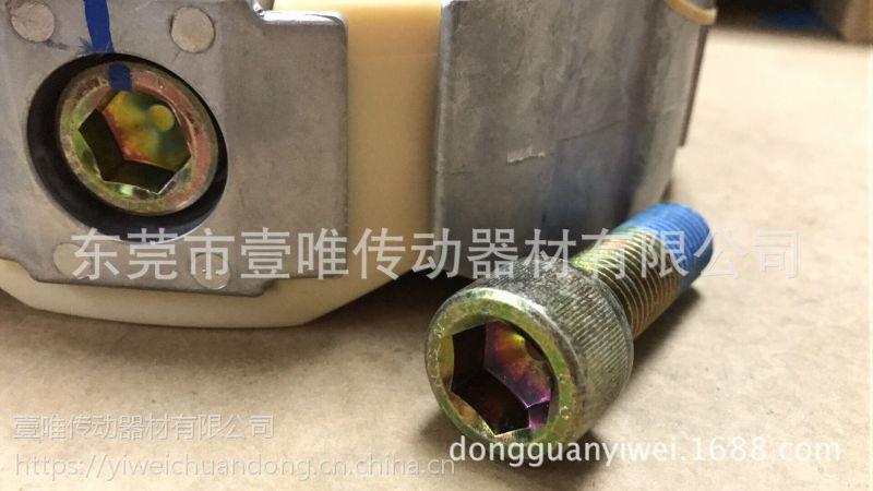 MIKIPULLEY三木橡胶联轴器CF-H-050-01弹性联轴器日本原装制造