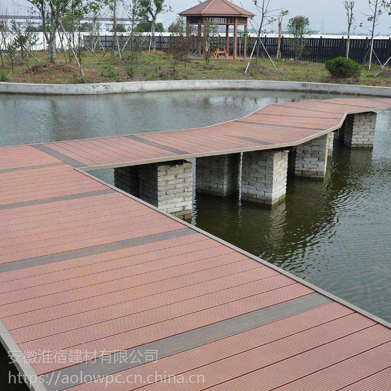 爱乐木塑地板实木生态户外塑木防腐木防水阳台浴室庭院花园露台
