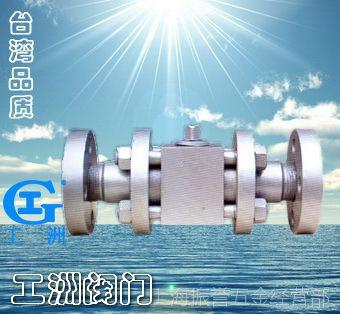 Q41F三段式高压法兰球阀 高压球阀 工洲球阀 良品