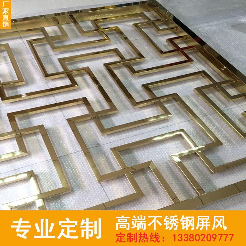 304钛金简约不锈钢屏风 金一帆板材厂家推荐