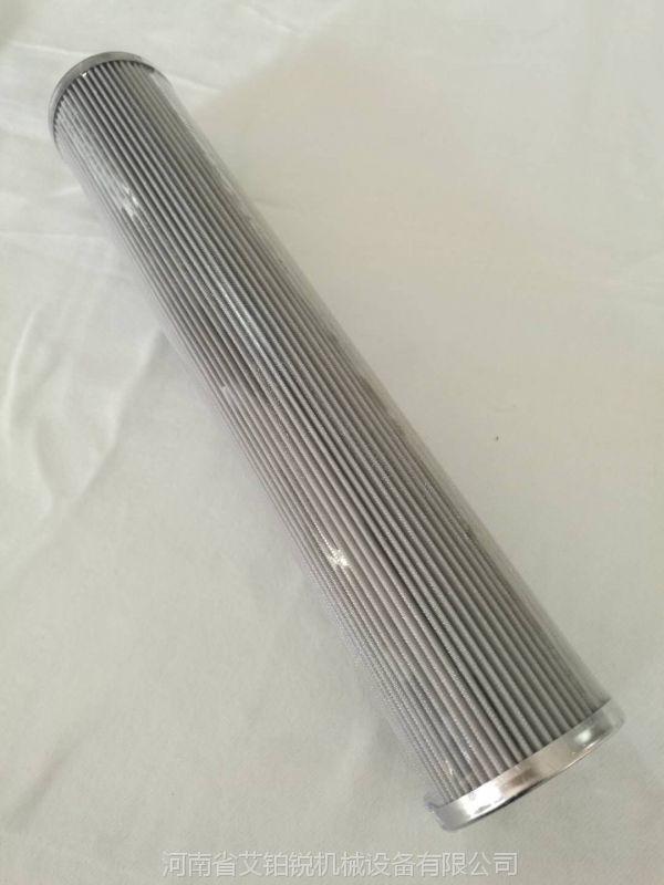 油动机滤芯 DP301EA10V/-W 东方汽轮机滤芯