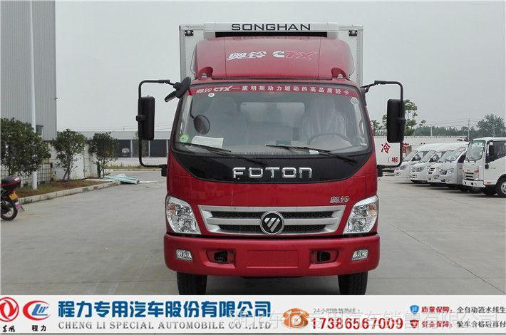 福田奥铃冷藏车 6.1米厢式冷藏车 肉类冷冻货车 国五排半冷藏车厂