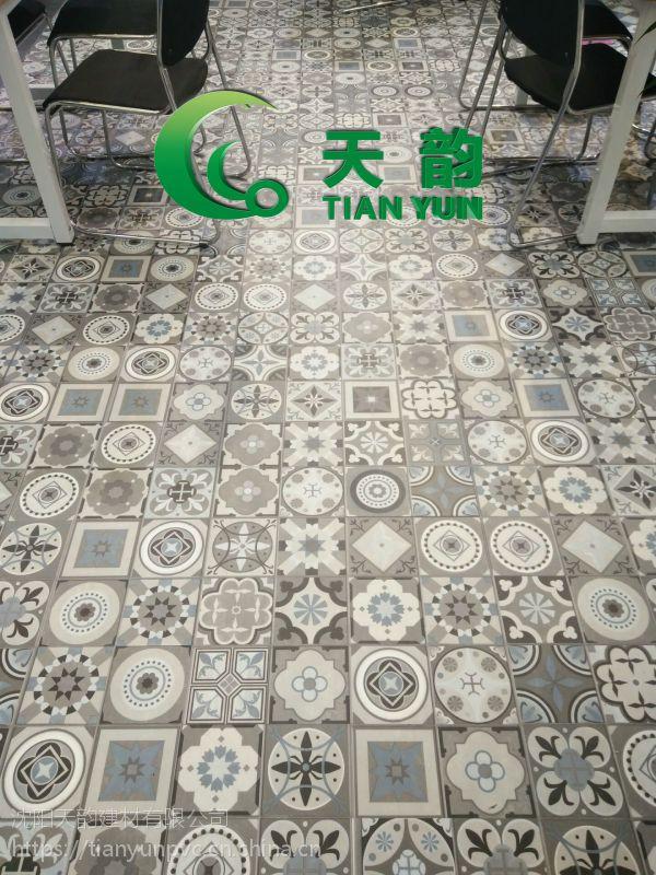 吉林塑胶地板厂家、沈阳天韵厂家批发、吉林塑胶地板