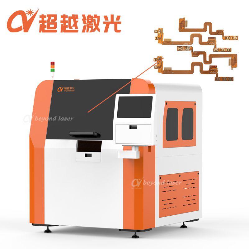 覆盖膜切割机_挠性线路板激光切割成型设备