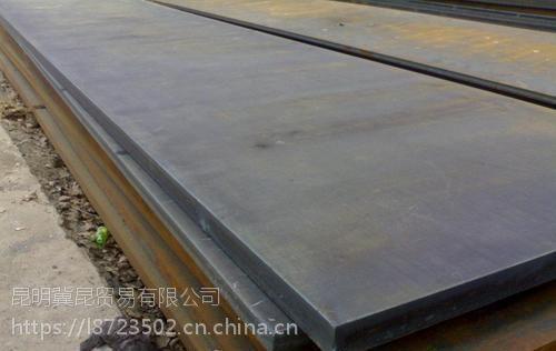 云南普板钢板中厚板多少钱一张、云南昆明钢板加工、昆明钢板中厚板价格