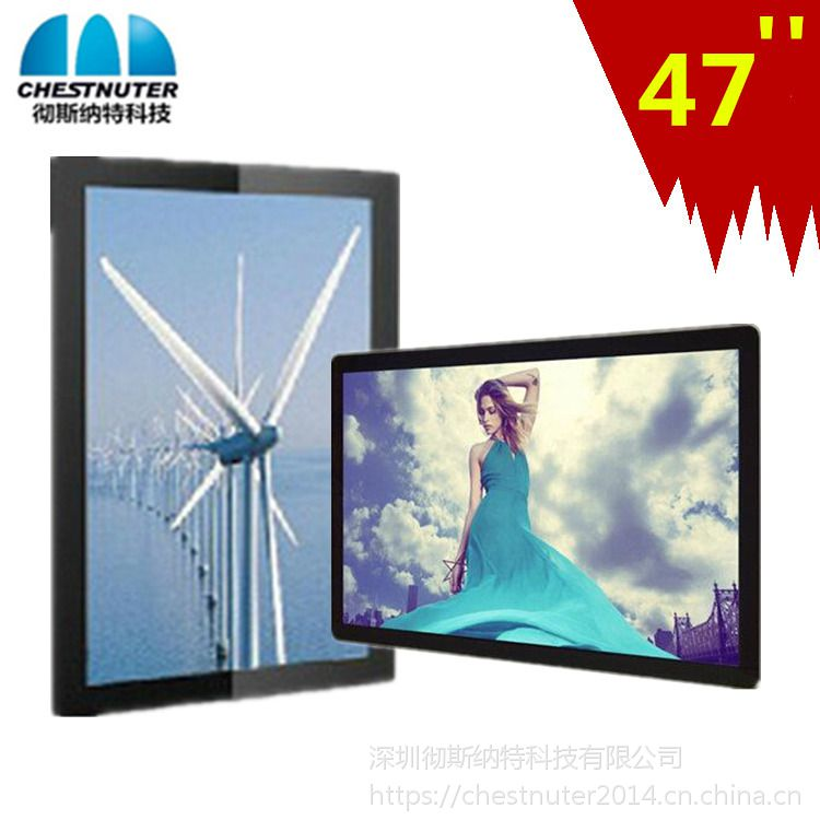 新款47寸壁挂广告机LED高清超薄播放显示液晶屏触摸查询一体机 厂家直销