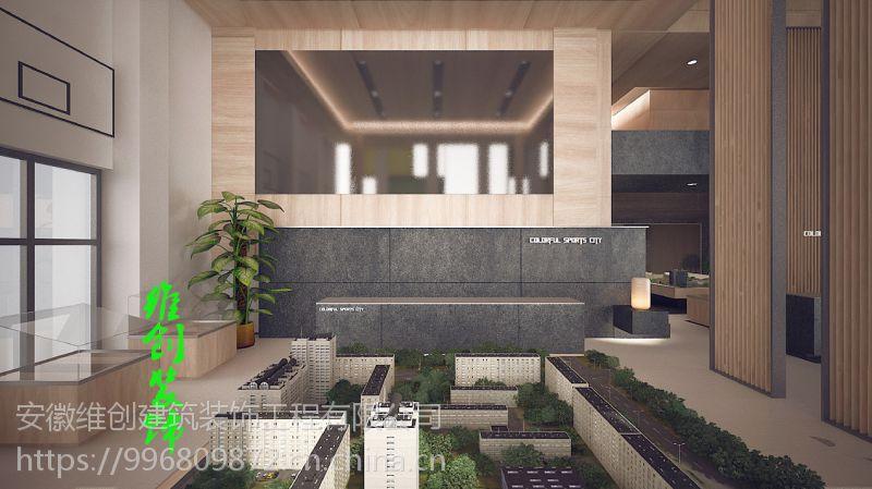 合肥售楼部装修设计在未来发展的趋势