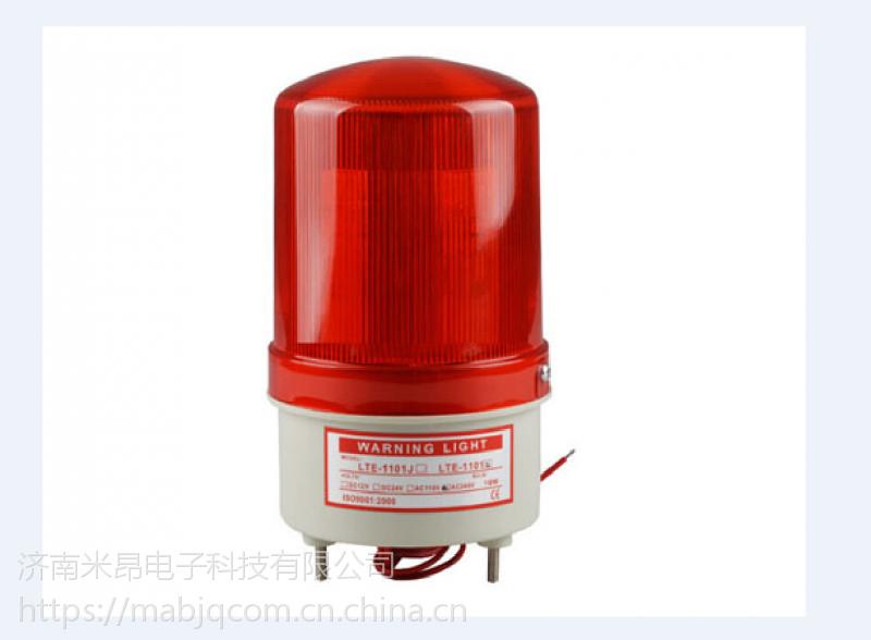 济南米昂外接声光报警灯使用方便操作简单