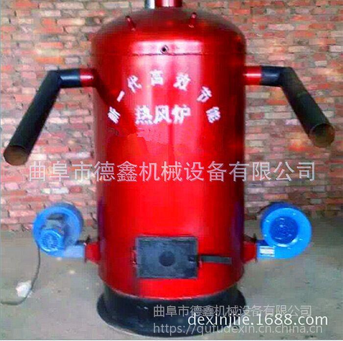 冬季厂房取暖专用热风炉 无烟型立式暖风炉 加厚双层钢板采暖炉