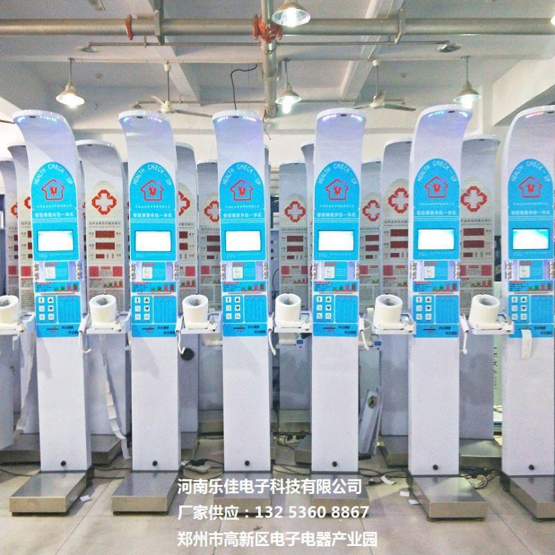 智能健康体检一体机,超声波身高体重测量仪产品介绍