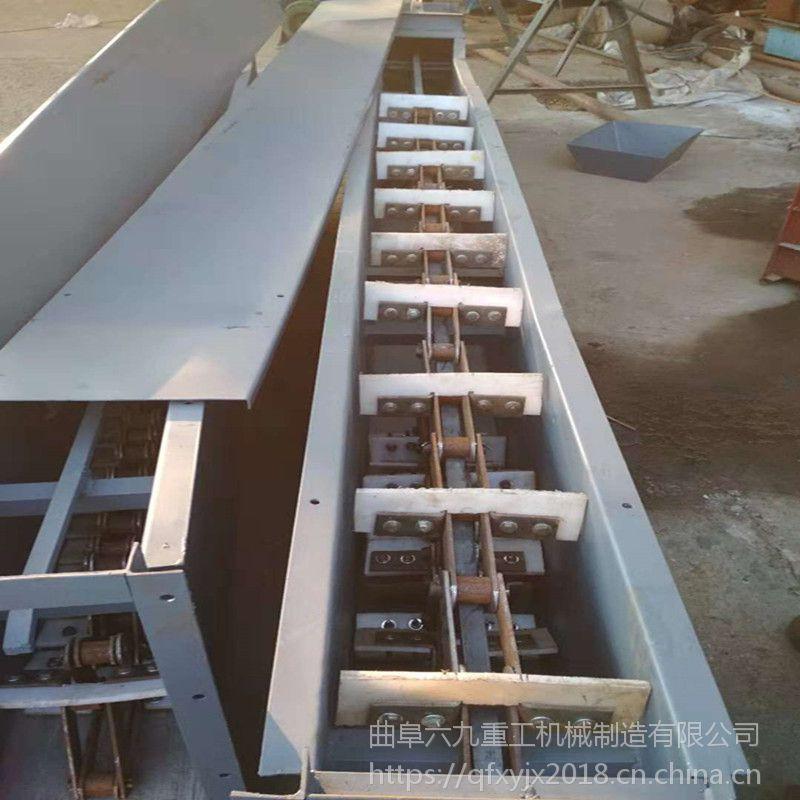 新款刮板输送机加工轴承密封 粮食输送机吉林