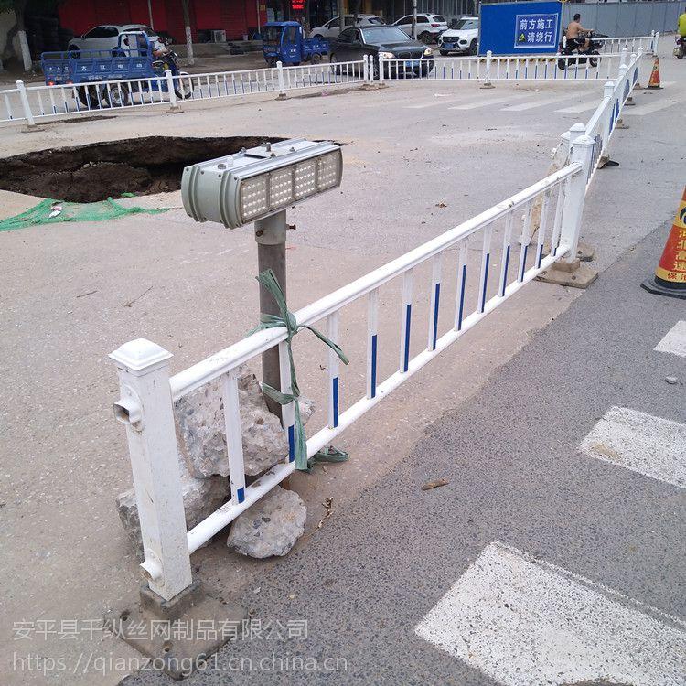 0.6m0.8m1.0m1.2m市政道路护栏交通围栏人车分流防撞安全围栏喷塑