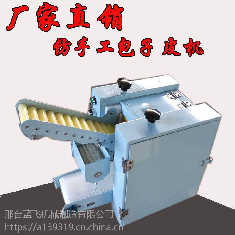 新疆新型烤馕饼皮机 小型商用饺子皮机器 不锈钢自动撒粉包子皮制作支持定做 蓝飞制造