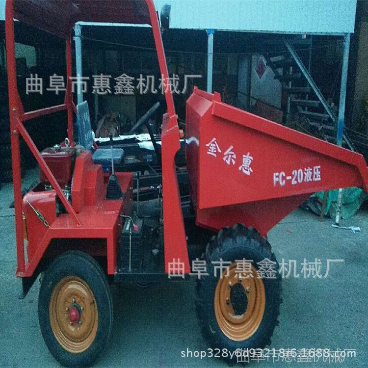 工程两驱柴油翻斗车  稳定性能好的翻斗车 液压铁蓬自卸小翻斗车