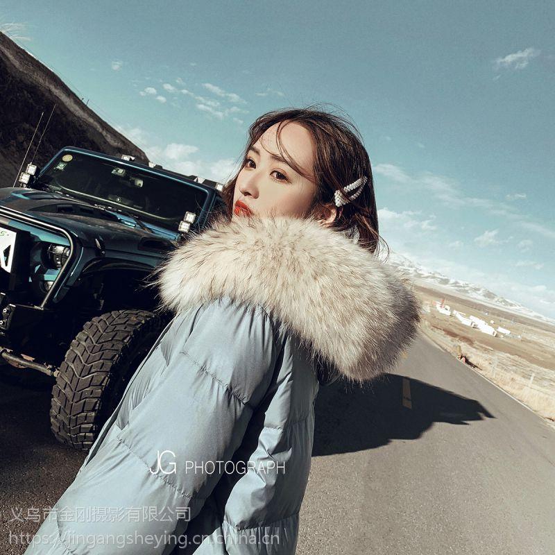 义乌淘宝摄影青海旅拍 高品质拍摄 完美售后