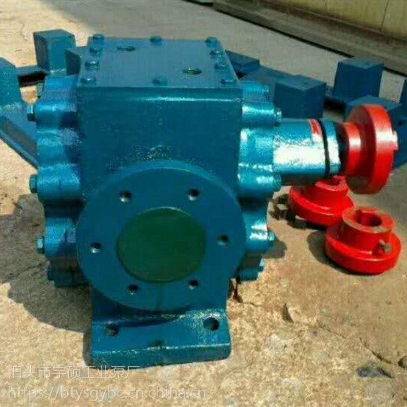 河北泊头宇硕工业泵 RCB沥青保温泵 高寒地区专用沥青保温泵