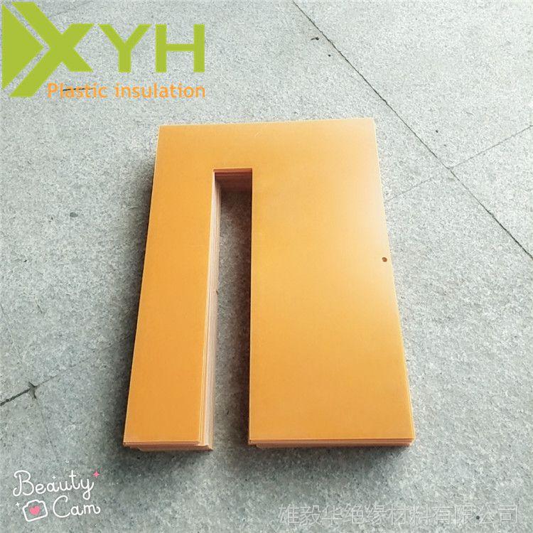 精雕切割耐热酚醛电木板 绝缘胶木治具板来图加工 厂家供应