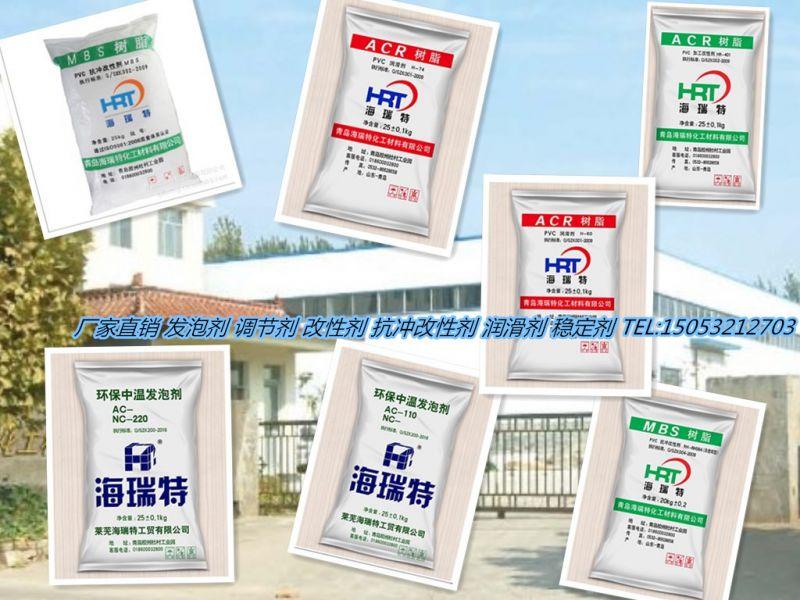 青岛海瑞特供货 发泡板产品生产