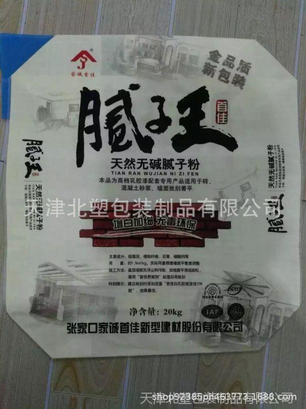 广西澳门香港50KG水泥方底阀口袋平底袋史太林格方底袋