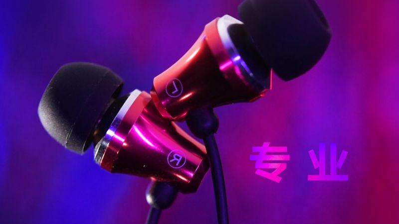 耳机视频|淘宝主图|产品宣传片|东莞产品视频