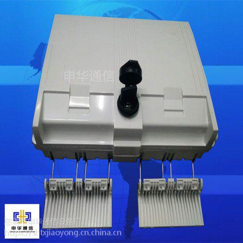 1分16光纤分光箱|16芯光缆分纤箱