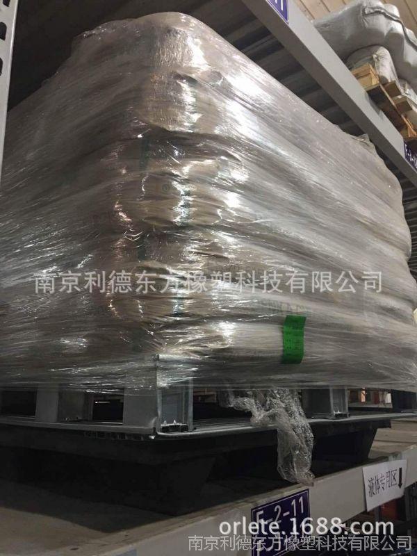 Emulcril 3350丁腈橡胶 厂家直销量大从优