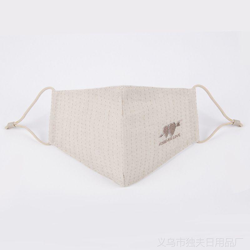 冬季透气防PM2.5棉口罩 时尚爱心绣花口罩 活性炭防雾霾情侣口罩