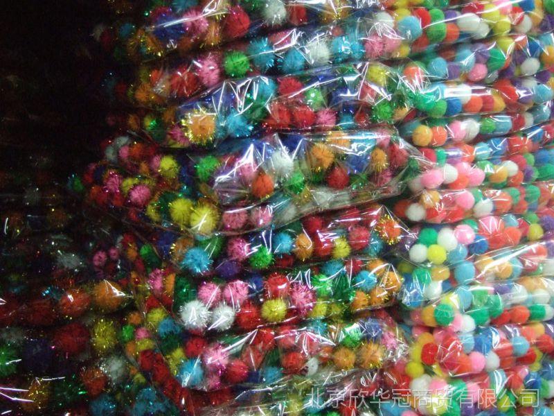 金葱绒球,彩色绒球,儿童DIY绒球