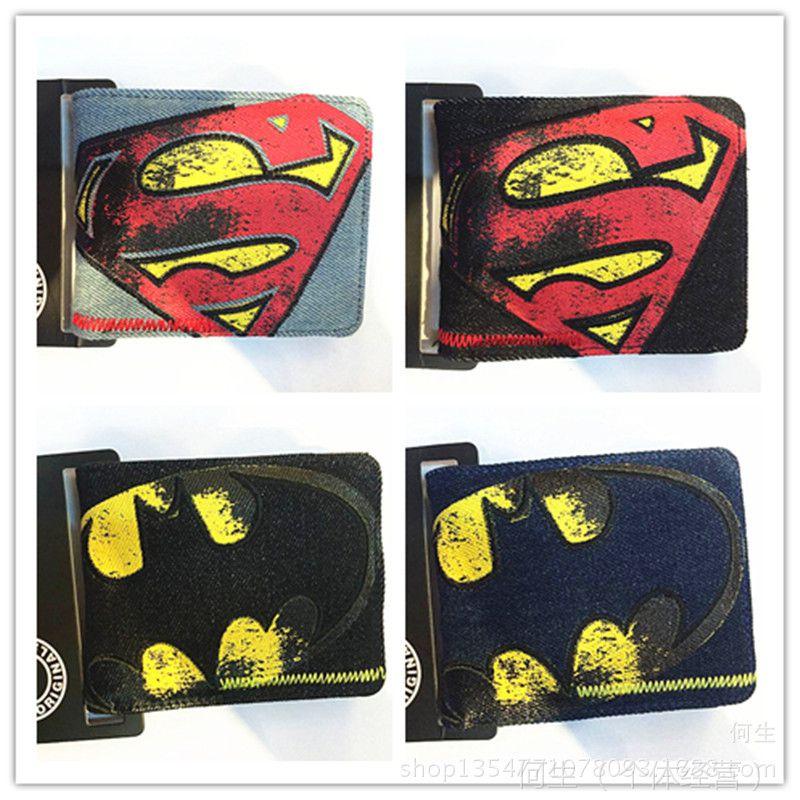 外贸款~复仇者联盟 S标志 蝙蝠标志 牛仔款学生钱夹  动漫钱包