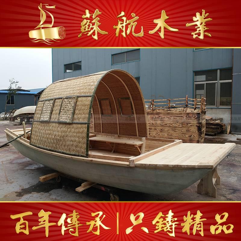 3旅游景区游船高低篷观光木船电动观光船木船手划船摇橹船水上游船