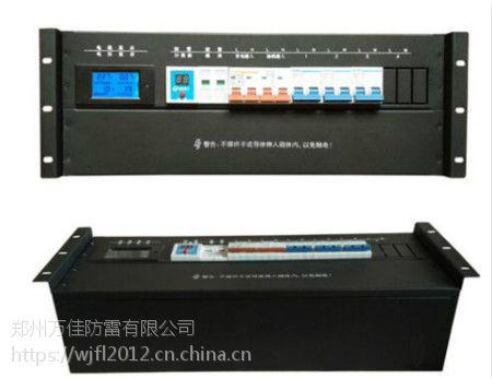 共用通讯基站防雷箱 郑州220V电源防雷箱报价 电源防雷箱价格
