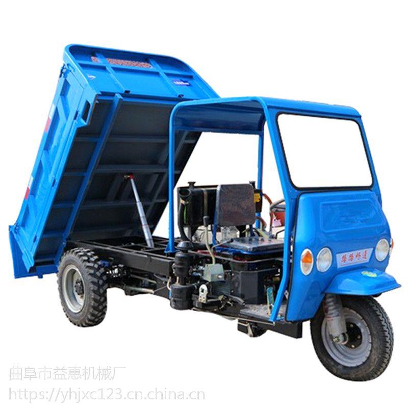 全封闭农用三轮车 助力转向柴油工程车 加厚钢板柴油三蹦子
