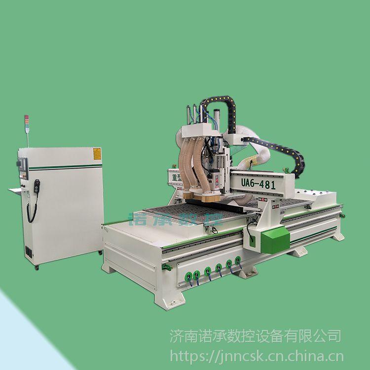 连云港四工序全自动换刀开料机 cnc数控机械 打孔开槽一体机