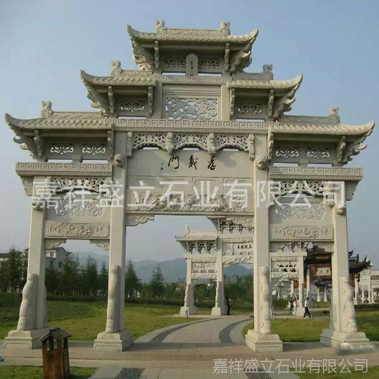 厂家定做三门花岗岩石雕牌坊 寺院庙宇石材牌楼