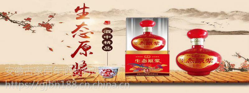 春节福利用酒,企业定制 节日用酒的朋友联系古家百年黄总