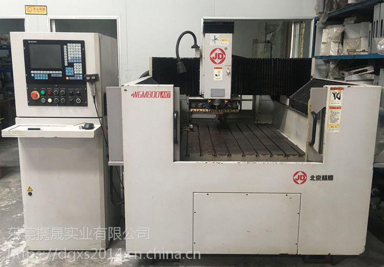 出售二手北京精雕机JDWGM800-A10